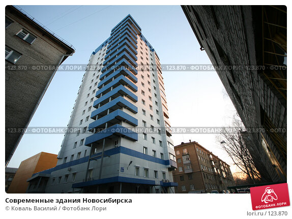 Купить «Современные здания Новосибирска», фото № 123870, снято 7 ноября 2006 г. (c) Коваль Василий / Фотобанк Лори