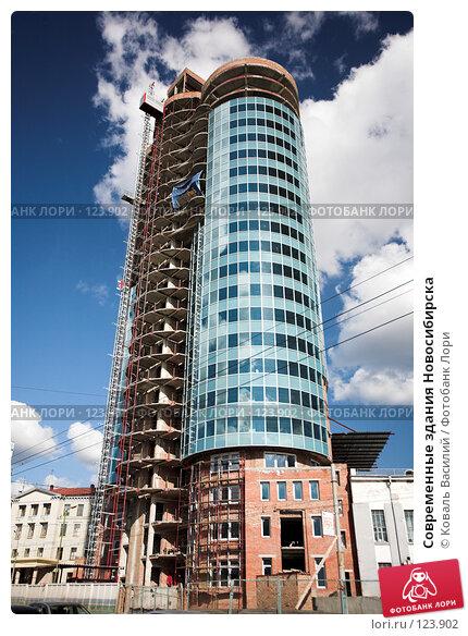 Современные здания Новосибирска, фото № 123902, снято 23 августа 2007 г. (c) Коваль Василий / Фотобанк Лори