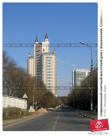 Современный элитный высотный дом с башенками, Славянский бульвар, Москва, фото № 252118, снято 1 мая 2006 г. (c) Fro / Фотобанк Лори