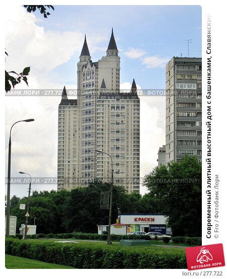 Современный элитный высотный дом с башенками, Славянский бульвар, Москва, фото № 277722, снято 18 июня 2005 г. (c) Fro / Фотобанк Лори