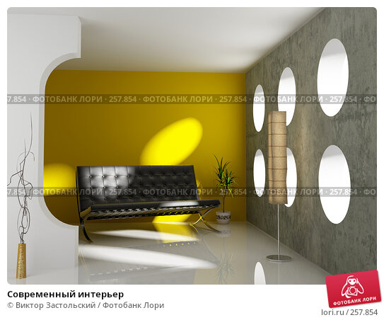Современный интерьер, иллюстрация № 257854 (c) Виктор Застольский / Фотобанк Лори