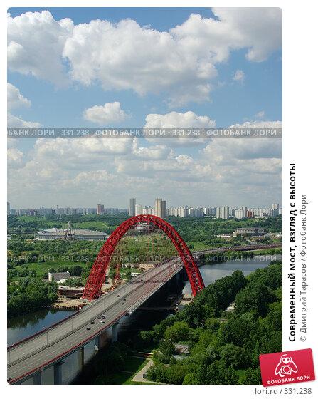 Современный мост, взгляд с высоты, фото № 331238, снято 20 июня 2008 г. (c) Дмитрий Тарасов / Фотобанк Лори