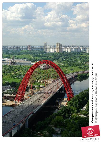 Современный мост, взгляд с высоты, фото № 331242, снято 20 июня 2008 г. (c) Дмитрий Тарасов / Фотобанк Лори