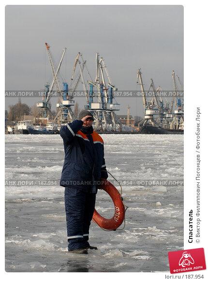 Спасатель, фото № 187954, снято 18 января 2008 г. (c) Виктор Филиппович Погонцев / Фотобанк Лори
