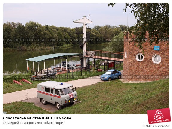 лодочная станция стерлитамак