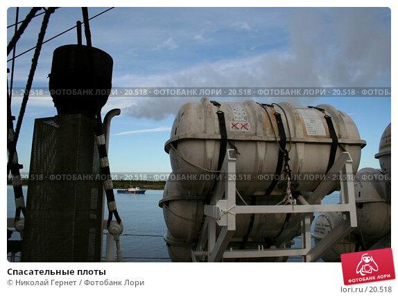 Спасательные плоты, фото № 20518, снято 12 сентября 2006 г. (c) Николай Гернет / Фотобанк Лори