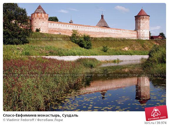 Спасо-Евфимиев монастырь, Суздаль, фото № 39974, снято 13 августа 2006 г. (c) Vladimir Fedoroff / Фотобанк Лори