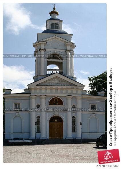Спасо-Преображенский собор в Выборге, фото № 131582, снято 30 июня 2007 г. (c) Гордина Алёна / Фотобанк Лори