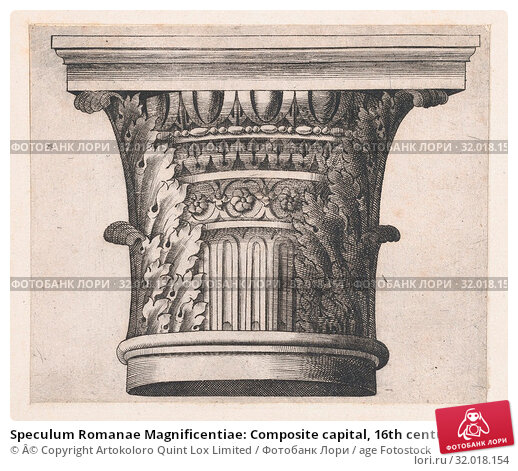 Купить «Speculum Romanae Magnificentiae: Composite capital, 16th century, Engraving, sheet: 4 5/8 x 5 1/2 in. (11.8 x 14 cm), Prints, Attributed to Master G.A. (Italian, active ca. 1535)», фото № 32018154, снято 27 апреля 2017 г. (c) age Fotostock / Фотобанк Лори