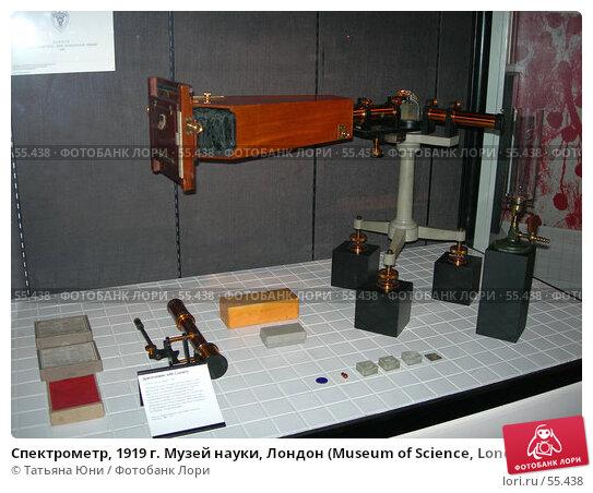 Спектрометр, 1919 г. Музей науки, Лондон (Museum of Science, London), эксклюзивное фото № 55438, снято 17 августа 2006 г. (c) Татьяна Юни / Фотобанк Лори