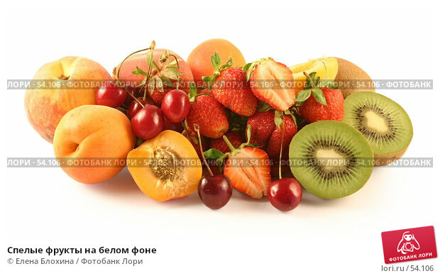 Спелые фрукты на белом фоне, фото № 54106, снято 15 июня 2007 г. (c) Елена Блохина / Фотобанк Лори