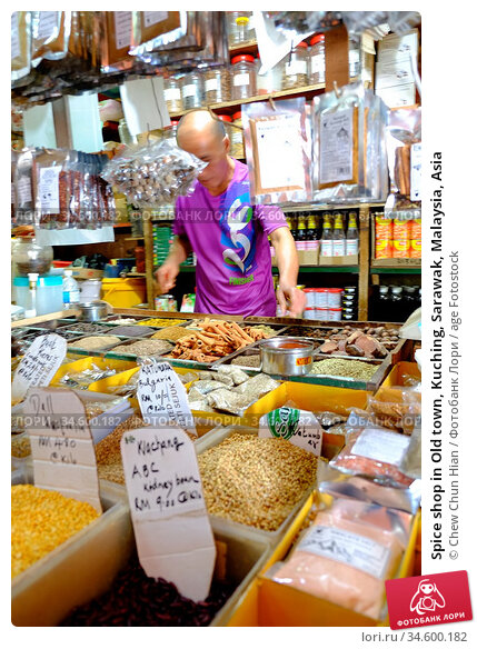 Spice shop in Old town, Kuching, Sarawak, Malaysia, Asia (2019 год). Редакционное фото, фотограф Chew Chun Hian / age Fotostock / Фотобанк Лори