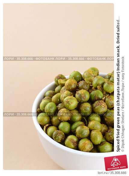 Spiced fried green peas {chatpata matar} Indian snack. Dried salted... Стоковое фото, фотограф Dipak Chhagan Shelare / easy Fotostock / Фотобанк Лори
