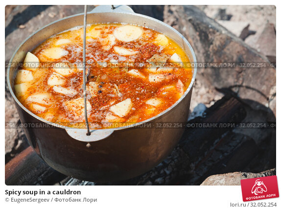 Spicy soup in a cauldron. Стоковое фото, фотограф EugeneSergeev / Фотобанк Лори