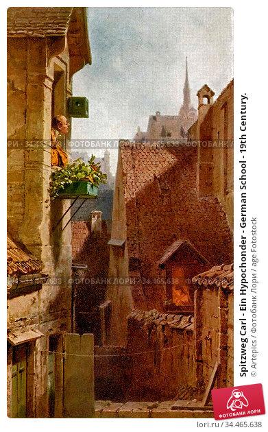 Spitzweg Carl - Ein Hypochonder - German School - 19th Century. Редакционное фото, фотограф Artepics / age Fotostock / Фотобанк Лори