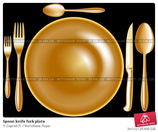 Купить «Spoon knife fork plate», иллюстрация № 29438226 (c) Сергей П. / Фотобанк Лори