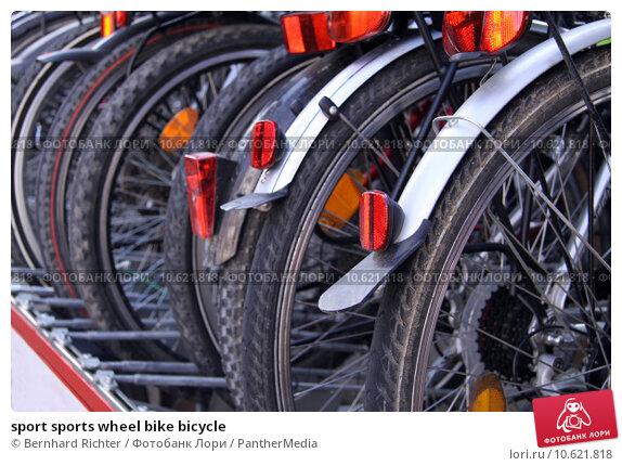 sport sports wheel bike bicycle. Стоковое фото, фотограф Bernhard Richter / PantherMedia / Фотобанк Лори