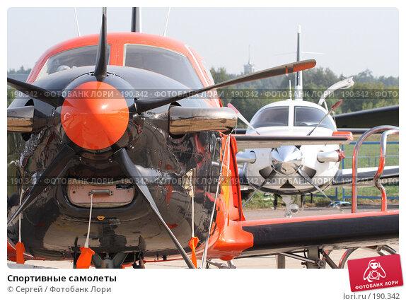 Спортивные самолеты, фото № 190342, снято 24 августа 2007 г. (c) Сергей / Фотобанк Лори