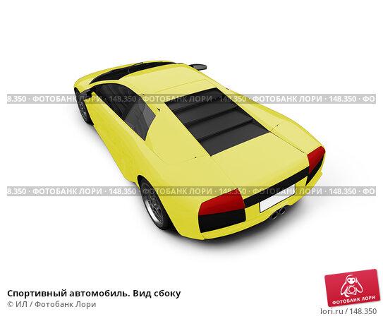 Спортивный автомобиль. Вид сбоку, иллюстрация № 148350 (c) ИЛ / Фотобанк Лори