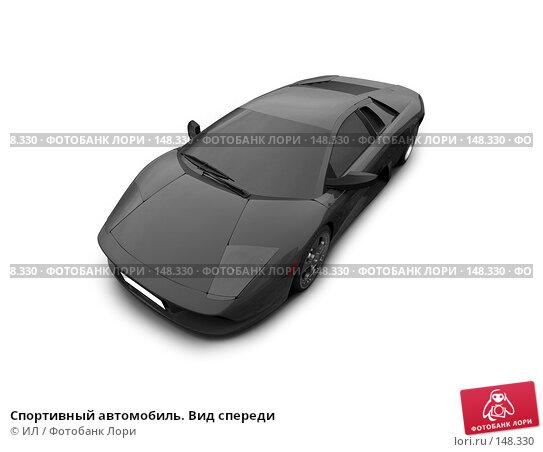 Спортивный автомобиль. Вид спереди, иллюстрация № 148330 (c) ИЛ / Фотобанк Лори