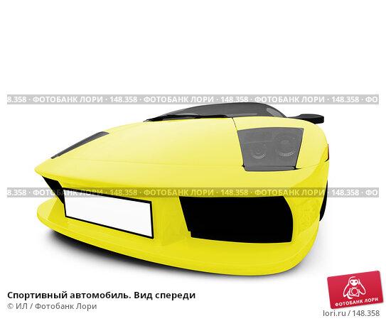 Спортивный автомобиль. Вид спереди, иллюстрация № 148358 (c) ИЛ / Фотобанк Лори