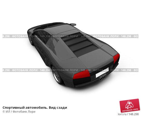 Спортивный автомобиль. Вид сзади, иллюстрация № 148298 (c) ИЛ / Фотобанк Лори