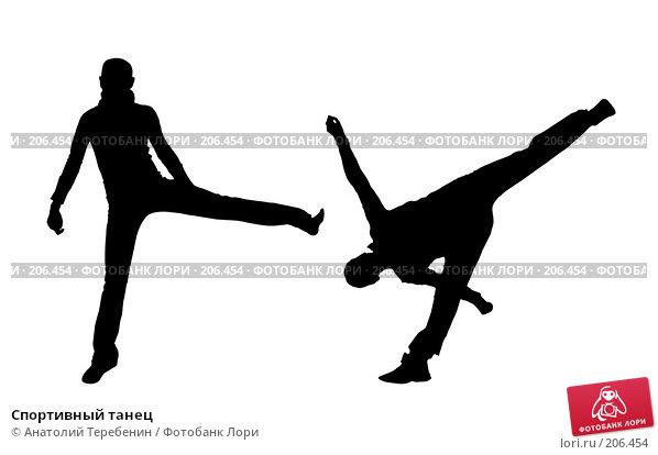 Спортивный танец, иллюстрация № 206454 (c) Анатолий Теребенин / Фотобанк Лори