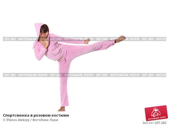 Купить «Спортсменка в розовом костюме», фото № 207282, снято 9 февраля 2008 г. (c) Efanov Aleksey / Фотобанк Лори