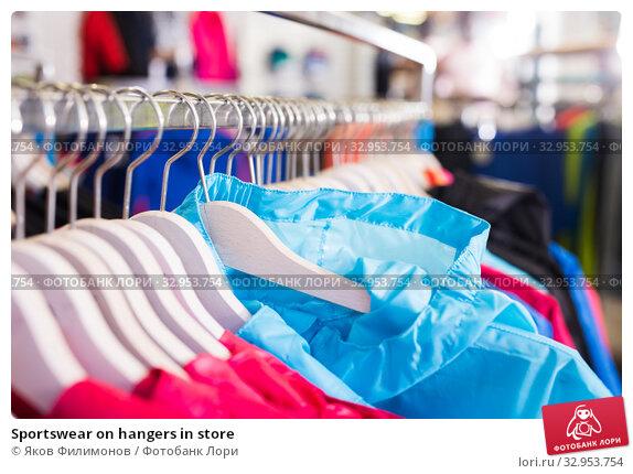 Sportswear on hangers in store. Стоковое фото, фотограф Яков Филимонов / Фотобанк Лори