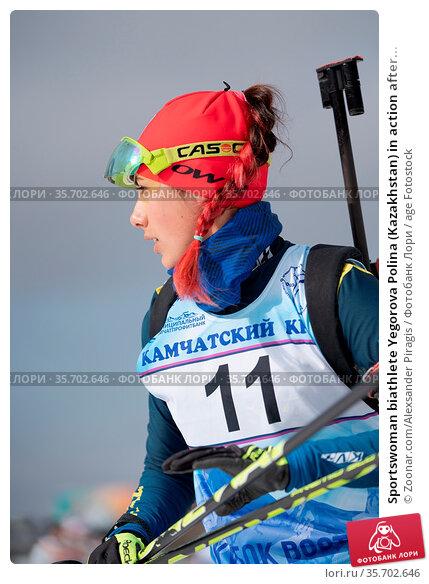 Sportswoman biathlete Yegorova Polina (Kazakhstan) in action after... Стоковое фото, фотограф Zoonar.com/Alexsander Piragis / age Fotostock / Фотобанк Лори