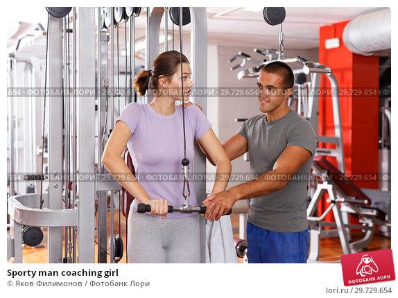 Sporty man coaching girl. Стоковое фото, фотограф Яков Филимонов / Фотобанк Лори