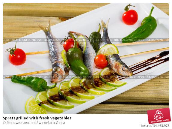 Sprats grilled with fresh vegetables. Стоковое фото, фотограф Яков Филимонов / Фотобанк Лори