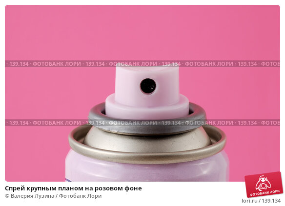 Спрей крупным планом на розовом фоне, фото № 139134, снято 5 декабря 2007 г. (c) Валерия Потапова / Фотобанк Лори