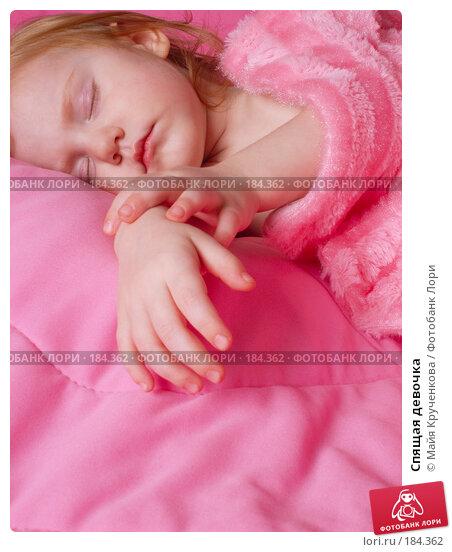 Спящая девочка, фото № 184362, снято 18 января 2008 г. (c) Майя Крученкова / Фотобанк Лори