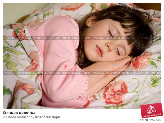 Спящая девчонка видео фото 82-910