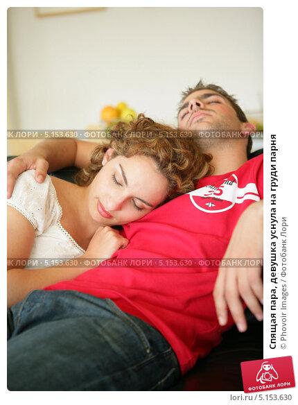 Девушка сонная грудь видео фото 363-743