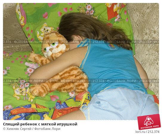 Спящий ребенок с мягкой игрушкой, фото № 212374, снято 1 января 2008 г. (c) Хижняк Сергей / Фотобанк Лори