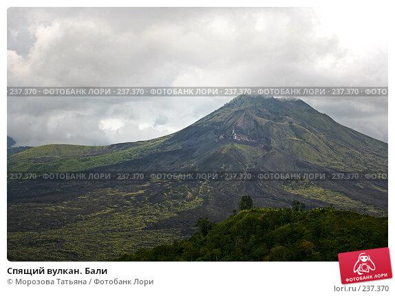Спящий вулкан. Бали, фото № 237370, снято 24 февраля 2008 г. (c) Морозова Татьяна / Фотобанк Лори