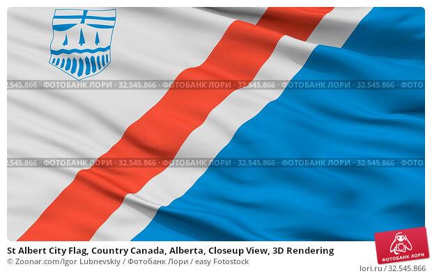 Купить «St Albert City Flag, Country Canada, Alberta, Closeup View, 3D Rendering», фото № 32545866, снято 7 декабря 2019 г. (c) easy Fotostock / Фотобанк Лори