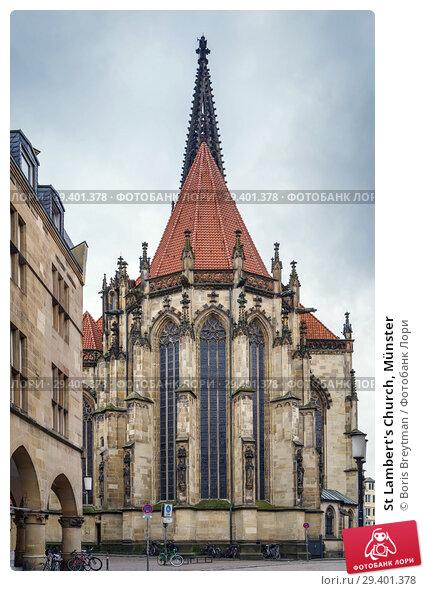 Купить «St Lambert's Church, Münster», фото № 29401378, снято 3 февраля 2018 г. (c) Boris Breytman / Фотобанк Лори