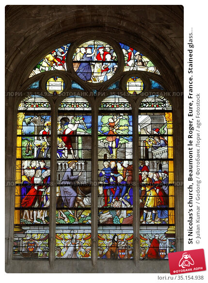 St Nicolas's church, Beaumont le Roger, Eure, France. Stained glass... Стоковое фото, фотограф Julian Kumar / Godong / age Fotostock / Фотобанк Лори