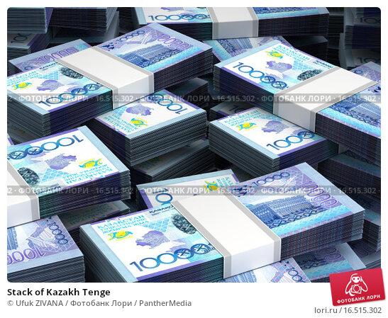 Купить «Stack of Kazakh Tenge», фото № 16515302, снято 21 марта 2019 г. (c) PantherMedia / Фотобанк Лори