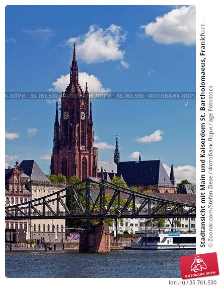 Stadtansicht mit Main und Kaiserdom St. Bartholomaeus, Frankfurt ... Стоковое фото, фотограф Zoonar.com/Stefan Ziese / age Fotostock / Фотобанк Лори