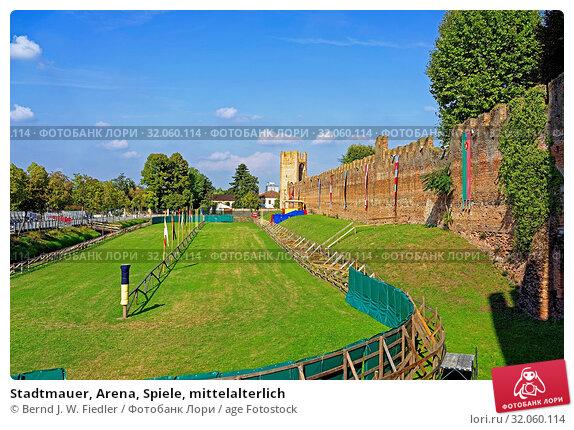 Stadtmauer, Arena, Spiele, mittelalterlich. Стоковое фото, фотограф Bernd J. W. Fiedler / age Fotostock / Фотобанк Лори