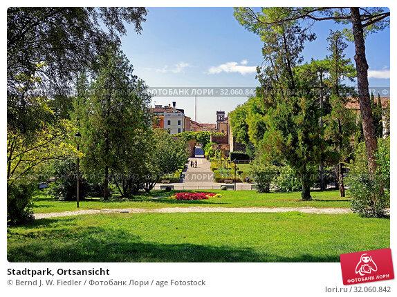 Stadtpark, Ortsansicht. Стоковое фото, фотограф Bernd J. W. Fiedler / age Fotostock / Фотобанк Лори