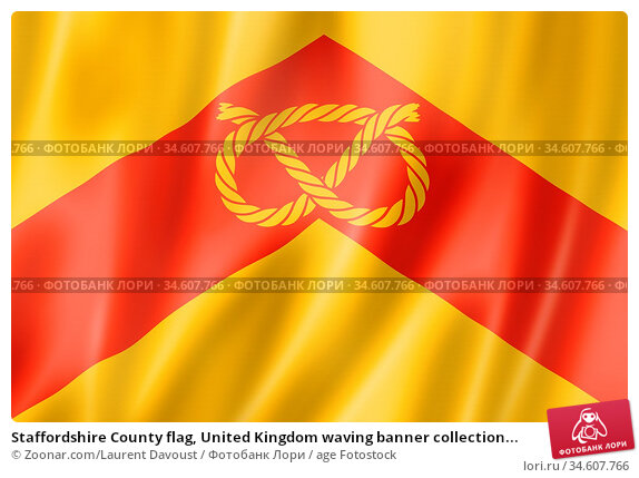 Staffordshire County flag, United Kingdom waving banner collection... Стоковое фото, фотограф Zoonar.com/Laurent Davoust / age Fotostock / Фотобанк Лори
