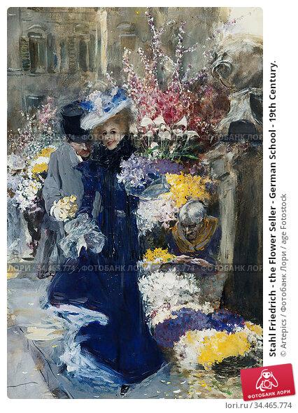 Stahl Friedrich - the Flower Seller - German School - 19th Century. Редакционное фото, фотограф Artepics / age Fotostock / Фотобанк Лори
