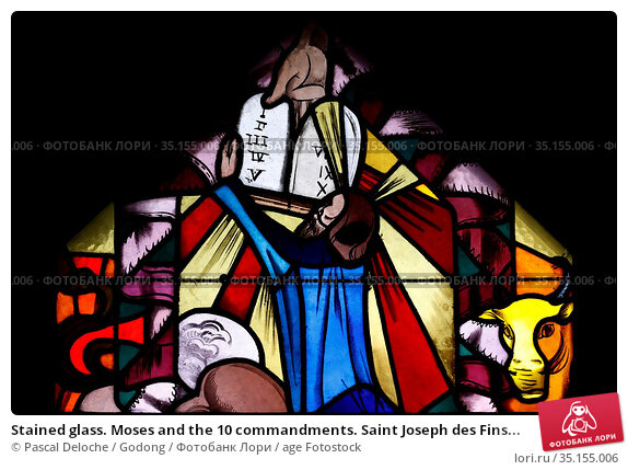 Stained glass. Moses and the 10 commandments. Saint Joseph des Fins... Стоковое фото, фотограф Pascal Deloche / Godong / age Fotostock / Фотобанк Лори