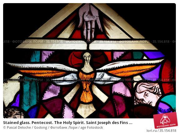 Stained glass. Pentecost. The Holy Spirit. Saint Joseph des Fins ... Стоковое фото, фотограф Pascal Deloche / Godong / age Fotostock / Фотобанк Лори