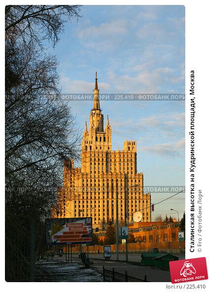 Сталинская высотка на Кудринской площади, Москва, фото № 225410, снято 9 марта 2008 г. (c) Fro / Фотобанк Лори